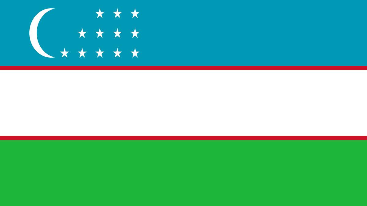 Узбекистан - флаг