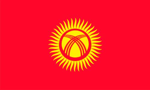 Кыргызстан - флаг
